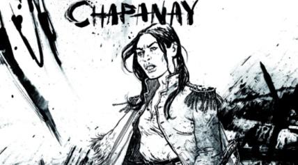 Martina Chapanay
